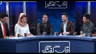 راشد خان مهمان ویژه برنامه  قاب گفتگو / Qabe Goftogo - Rashed Khan is invited as special guest
