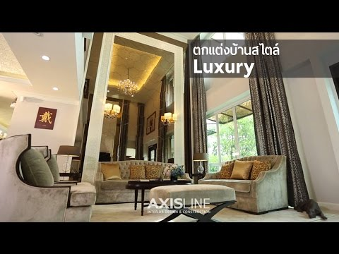luxury modern living rooms ตกแต งบ าน สไตล luxury open house special by axisline 17323