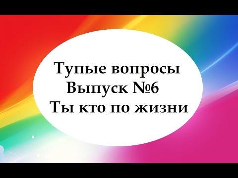 «Ты что, придурок?» Кто такой Томаш Мацейчук и за что его
