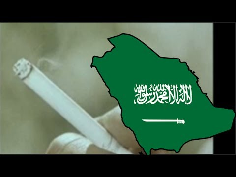 Saudi Arabia's Tobacco Moment | Everybody's Lying About Islam 14