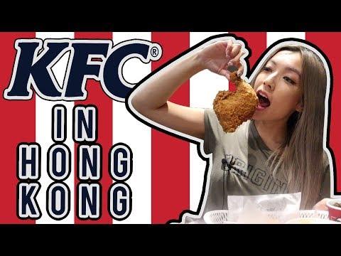 Is KFC In Hong Kong The Best We've Ever Had?
