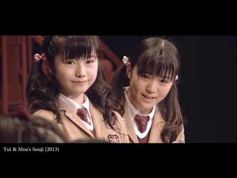 Moa Kikuchi (菊地最愛) and Yui Mizuno (水野由結) Friendship Tribute Video
