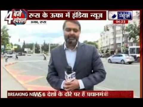 India News Exclusive: Deepak Chaurasia LIVE from Ufa, Russia
