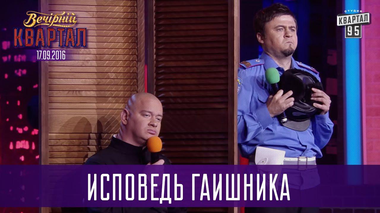 GAI KHARKOV.DDP Drunk GAISHNIK 18