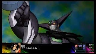 Super robot wars z3 jigoku-hen - black getter all attacks