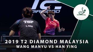 Wang Manyu vs Han Ying   T2 Diamond Malaysia (QF)