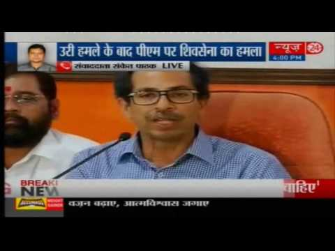 Uri Attack: Shiv sena Target Narendra Modi