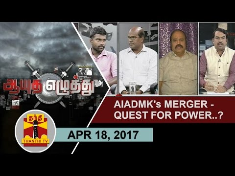 (18/04/2017) Ayutha Ezhuthu | AIADMK's Merger : Quest for power ..?