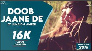 Doob Jaane De Feat. Junaid & Ameer ll Official Video ll Namyoho Studios ll