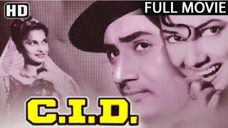 C.I.D Full Movie - Dev Anand - Waheeda Rehman | Old Hindi Movies | Bollywood Movie 1956