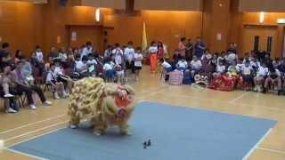 第六屆東區龍獅邀請賽6thEastern小學獅藝地青組  聖