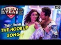 The Hookup Song Out ।। Hookup Song Out Now ।। Soty 2 Movie Song Release ।। Tiger Shroff ।। Alia ।। 2