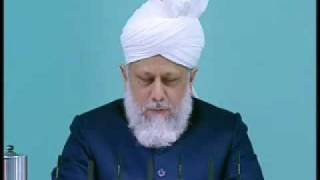 Friday Sermon : 4th December 2009 - Part 2 (Urdu)