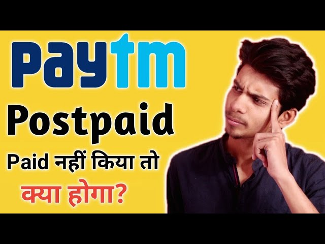 FAKE PAYtm!! Beware of Paytm Spoof!! #FAKE #PAYTM