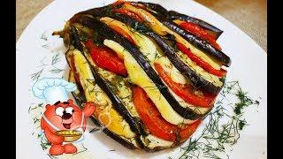 Баклажаны веером в духовке. Баклажаны с чесноком, сыром и помидорами.