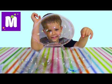 Пузыри из тюбика надуваем и играем