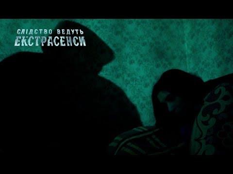Черные тени – Следствие ведут экстрасенсы 2019. Выпуск 38 от 02.04.2019