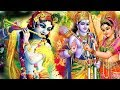 Hare Rama Hare Krishna | Krishna Mantra and Dhun | Sweet Krishna Dhuns and Songs