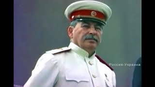 Это должны слышать все украинцы  Сталин об Украине, России и Прибалтике