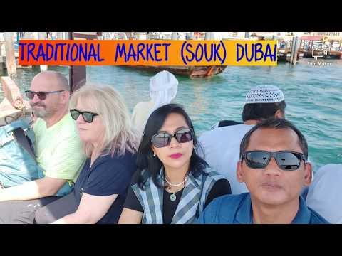 DUBAI TRADITIONAL MARKET, DEIRA SPICE SOUK