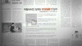 영양왕 위협소구