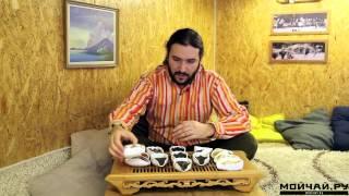 Ароматизированный китайский чай (молочный улун,