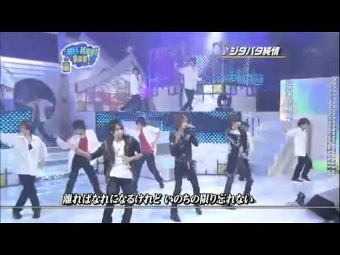 Hi! Hey! Say! - LIVE Oretachi no Seishun