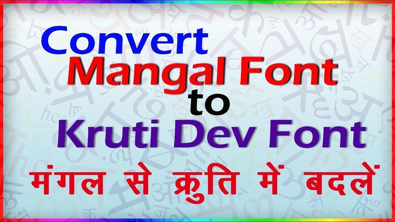 Kruti Dev 055 Marathi Font Free Download For Mac