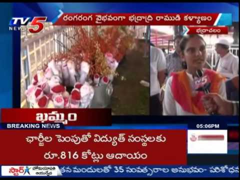 Bhadrachalam Gears up for Sri Ramanavami : TV5 News