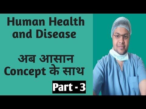 Biology class 12 | NEET Biology | Human Health and Disease | Disease causes by Viruses | Part 3 thumbnail