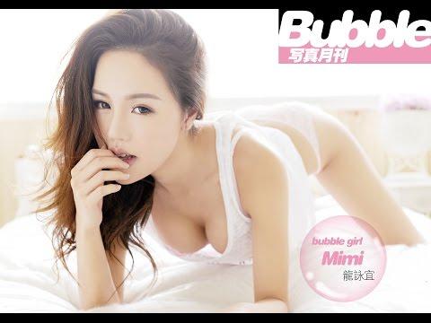 Bubble Vol.42 bubble girl - MIMI 龙咏宜