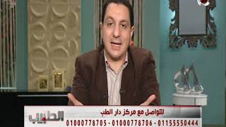 الطبيب | ما هي عملية تجميد الأجنة؟ - د. احمد ابو العيون