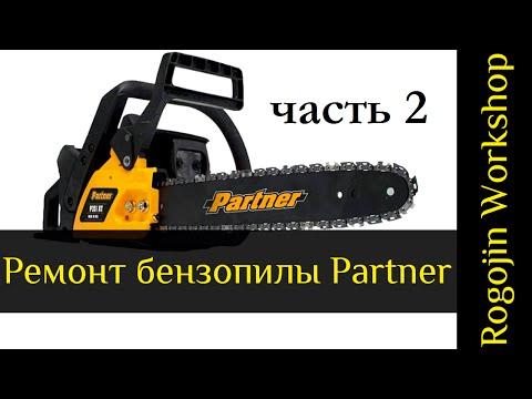 Видео Видео ремонт стартера