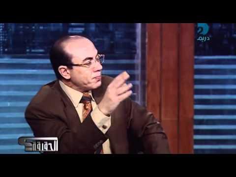 مناظرة بين الشيخ الزغبي ونبيل شرف الدين 14/05/2011