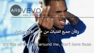 Chris Brown - Fine China مترجمة