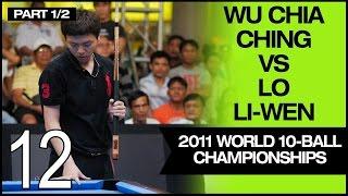 wu jia qing vs lo li wen 1 2 2011 world 10 ball championship