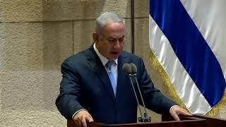 """דברי רה""""מ נתניהו בפתיחת מושב החורף של הכנסת"""