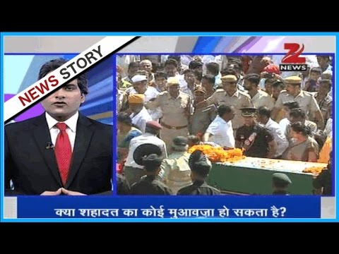 DNA: Analyzing govt's shameful act of miser in providing aid to Uri attack martyrs