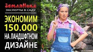Tosh va ta'mirlash uchun tashkil 150,000 rubl omonat. 0+