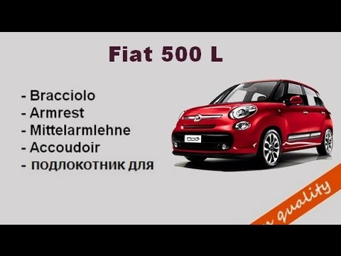 fiat 500 l armrest with xxl storage youtube. Black Bedroom Furniture Sets. Home Design Ideas