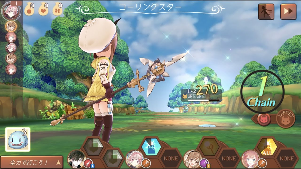 Atelier Online: Alchemist of Bressisle Trailer ( android / ios ) - YouTube