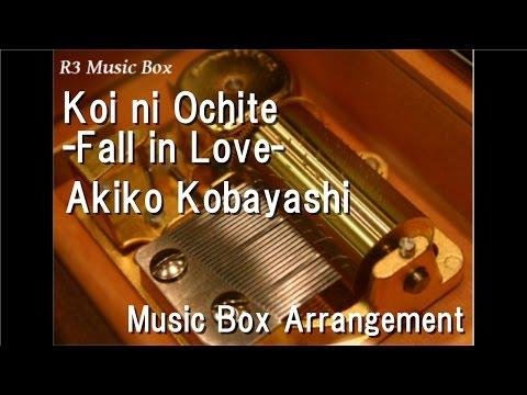 Koi ni Ochite -Fall in Love-/Akiko Kobayashi [Music Box]