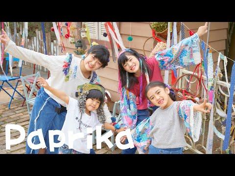 かんあきが歌うPaprika 英語バージョン♪パプリカダンス