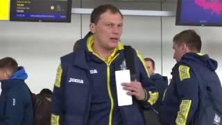 Збірна України вирушила до Іспанії