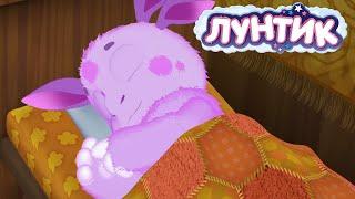 Лунтик | Сон 💤💤💤 Сборник мультфильмов для детей