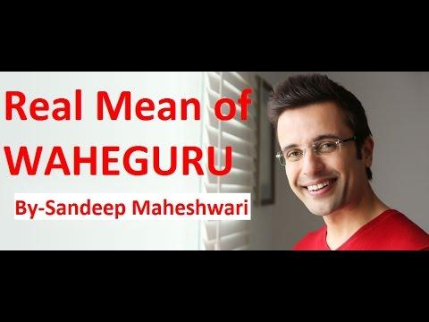 Waheguru meaning by Sandeep Maheshwari | Guru Nanak ...