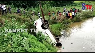 Four Critical As Car Plunges Into Gorge In Balasore | Sanket Tv