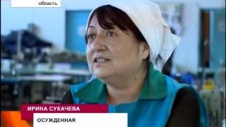 Сколько зарабатывают российские заключённые