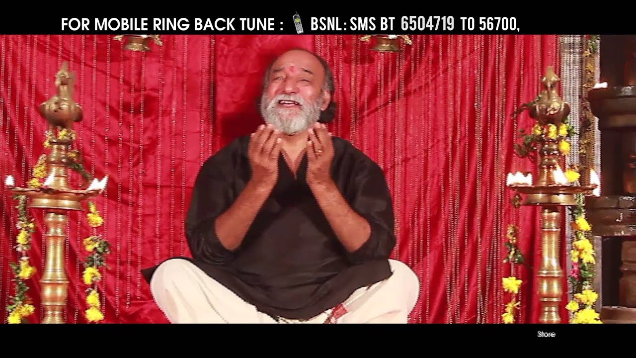 Swami Ayyappan Songs | Dukhangal Ellaam | Thiruvabharanam