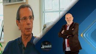 برنامج القنديل | لقاء مع الروائي الفلسطيني ربعي المدهون | حلقة 2017.10.8